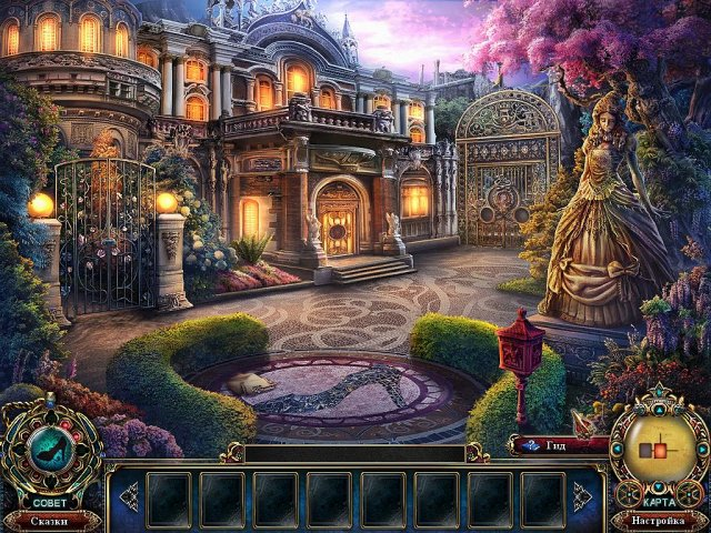 Click to enlarge image dark-parables-the-final-cinderella-collectors-edition-screenshot0.jpg