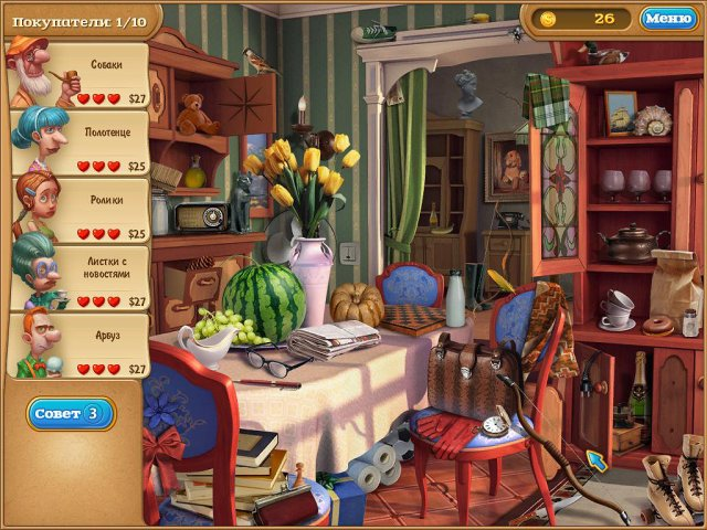Click to enlarge image gardenscapes-2-screenshot0.jpg