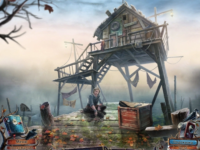 Click to enlarge image lake-house-children-of-silence-collectors-edition-screenshot0.jpg