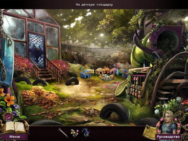 Click to enlarge image otherworld-omens-of-summer-collectors-edition-screenshot0.jpg