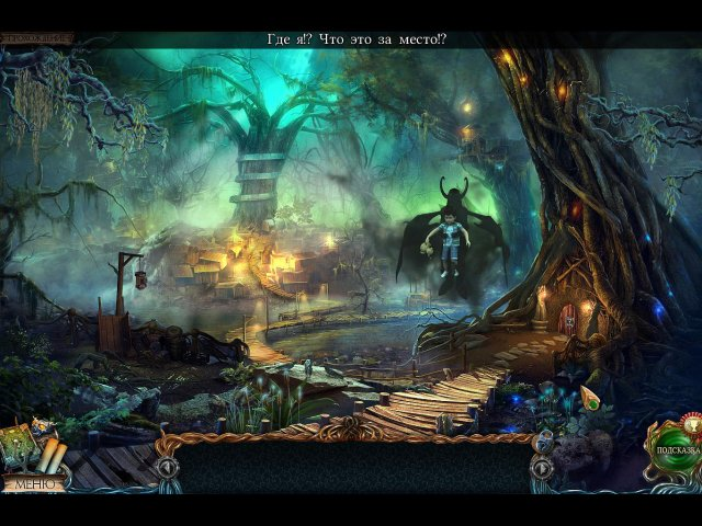 Click to enlarge image lost-lands-dark-overlord-collectors-edition-screenshot0.jpg